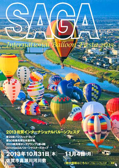 2013pamphlet-1.jpg