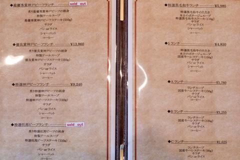 カワムラ02.jpg