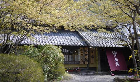 湯の岳庵01.jpg