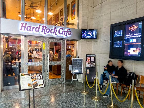 HardRockCafe01.jpg
