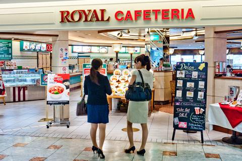 Royal01.jpg